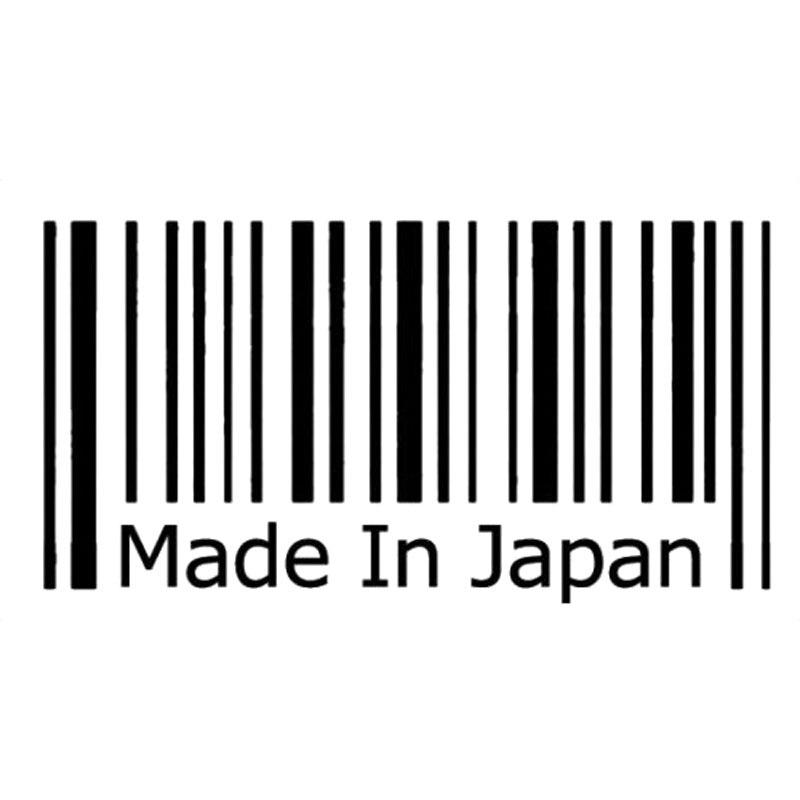 Mã vạch Nhật Bản